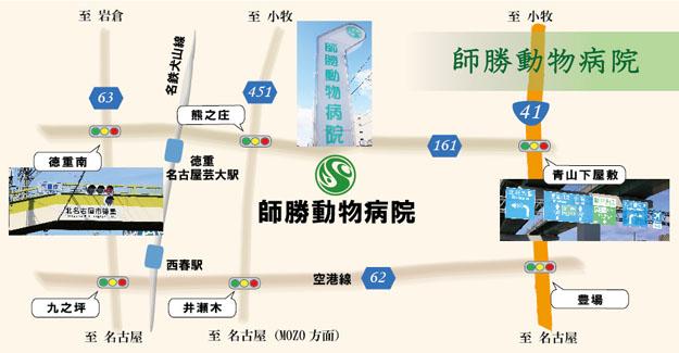 師勝動物病院 略地図_03